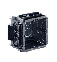 Helia - Boîte d'encastrement profondeur 50MM sans vis - 7501