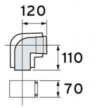 Vaillant - Coude 87° concentrique PP 80/125 pour les chaudièr es murales et sol à condensation