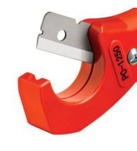 Ridgid - BLADE, RC-1625 REPLACEMENT