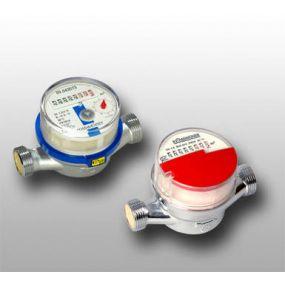 Ecompany - Compteur d'eau 3/4 QN 1,5m3/h 110mm PN10 (RDN15) - Rosweiner